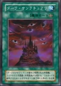 Dark Sanctuary (anime) | Yu-Gi-Oh! | FANDOM powered by Wikia