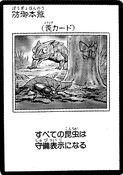 DefensiveInstinct-JP-Manga-GX