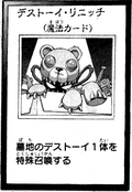 FrightfurReborn-JP-Manga-AV