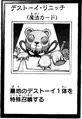 FrightfurReborn-JP-Manga-AV.png
