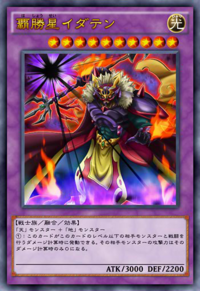 IdatentheConquerorStar-JP-Anime-AV-2