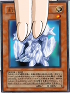IllusionIceSculpture-JP-Anime-GX