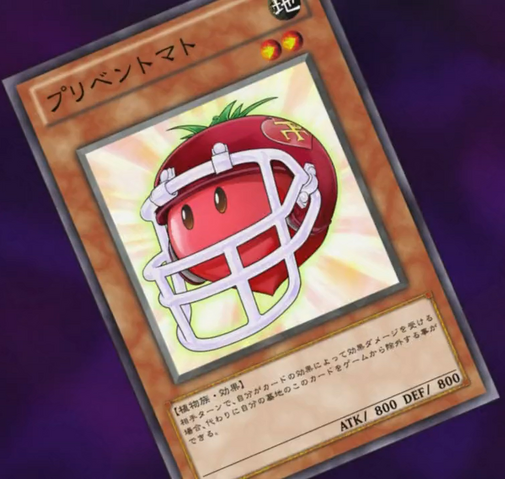 File:Interceptomato-JP-Anime-ZX.png