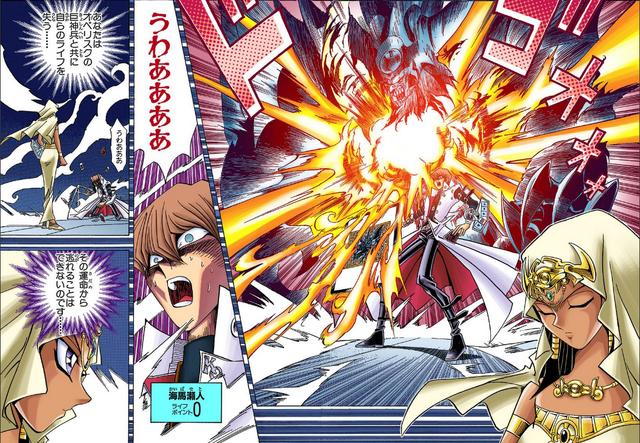 File:Ishizu predicts Kaiba's defeat.png