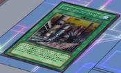 JunkFactory-JP-Anime-5D