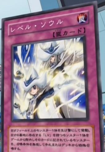 Magnet Circle LV2 Yugioh Card Genuine Yu-Gi-Oh Trading Card