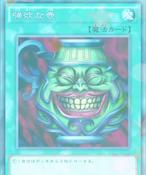 PotofGreed-JP-Anime-AV
