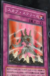 ScabScream-JP-Anime-GX