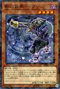 SecretSixSamuraiDoji-DBSW-JP-NPR