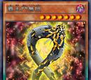 Episode Card Galleries:Yu-Gi-Oh! ARC-V - Episode 140 (JP)