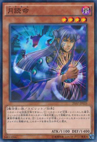 File:Tsukuyomi-20AP-JP-NPR.png