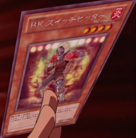 File:BattlinBoxerSwitchitter-JP-Anime-ZX.png