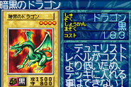 BlacklandFireDragon-GB8-JP-VG