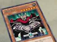 CommanderGottomsSwordmaster-JP-Anime-AV