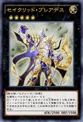 ConstellarPleiades-JP-Anime-AV