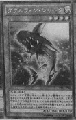 DoubleFinShark-JP-Manga-DZ
