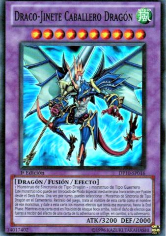 File:DragonKnightDracoEquiste-DP10-SP-SR-1E.png