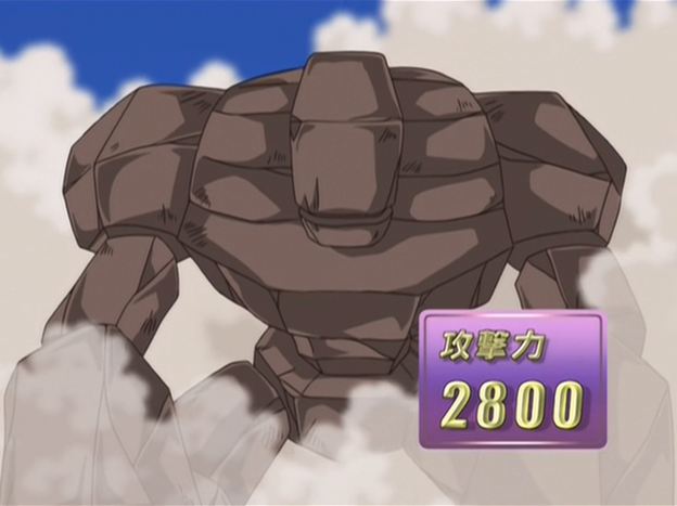 File:GaiaPlatetheEarthGiant-JP-Anime-GX-NC.png