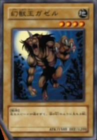 GazelletheKingofMythicalBeasts-JP-Anime-DM-2