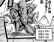 Grappler-JP-Manga-DM-NC