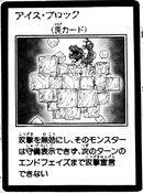 IceBlock-JP-Manga-GX