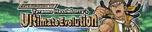 IveGotDinoDNATyrannoHassleberrysUltimateEvolution-Banner