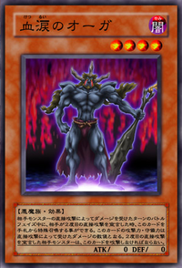 OgreoftheScarletSorrow-JP-Anime-5D