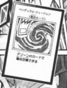 PendulumFusion-JP-Manga-AV