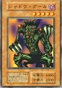 ShadowGhoul-JP-Anime-DM