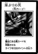 TrapofDarkness-JP-Manga-R