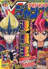 VJMP-2012-3-Cover
