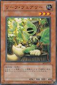 WoodlandSprite-BE2-JP-C