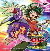 ARC-V Sound Duel 2