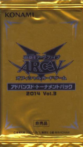 Advanced Tournament Pack 2014 Vol.3