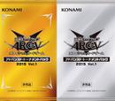 Advanced Tournament Pack 2015 Vol.1