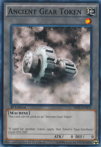 File:AncientGearToken-SR03-EN-C-1E.png