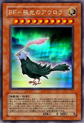 File:BlackwingAuroratheNorthernLights-JP-Anime-5D.jpg