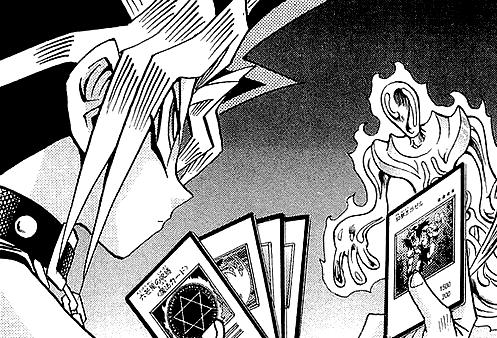 "File:Dark Yugi suspicious of ""Humanoid Slime"".png"