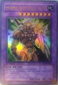 ElementalHEROWildedge-EEN-KR-UR-1E