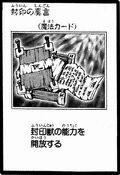 ForbiddenMantra-JP-Manga-GX