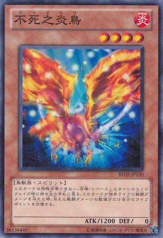 File:FushiNoTori-BE02-JP-C.jpg