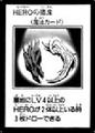 Thumbnail for version as of 21:57, September 23, 2008