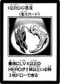 Thumbnail for version as of 19:43, September 28, 2008