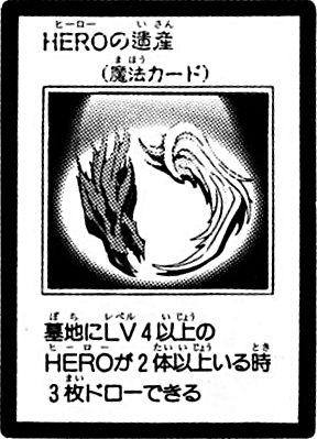 File:LegacyofaHERO-JP-Manga-GX.png