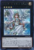 MinervatheExaltedLightsworn-CORE-JP-ScR