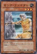 MonkFighter-EE3-JP-C