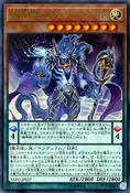 MythicalBeastMasterCerberus-EXFO-JP-UR