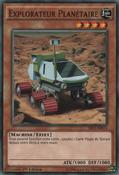 PlanetPathfinder-SR03-FR-C-1E