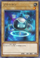 Protron-JP-Anime-VR