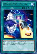TannhauserGate-ABYR-JP-R